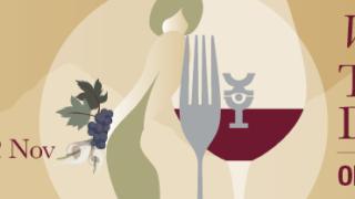 wine italia_Ohmannsaal 244